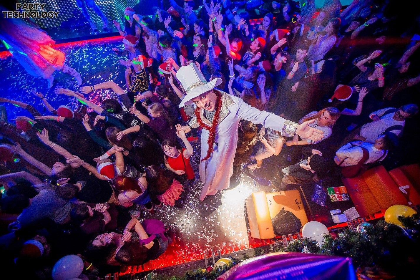 клубы дискотеки для подростков в москве