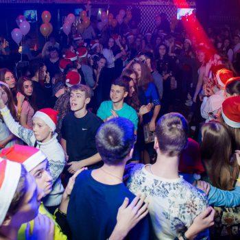 Клубы дискотеки для подростков в москве стрип клуб вакансии москва